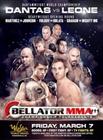 Bellator 111 - бой  Александр Волков и Марк Холата(видео)