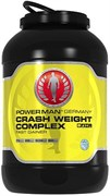 Гейнер PowerMan® Crash Weight Complex