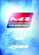 Календарь М-1 2014 - обложка
